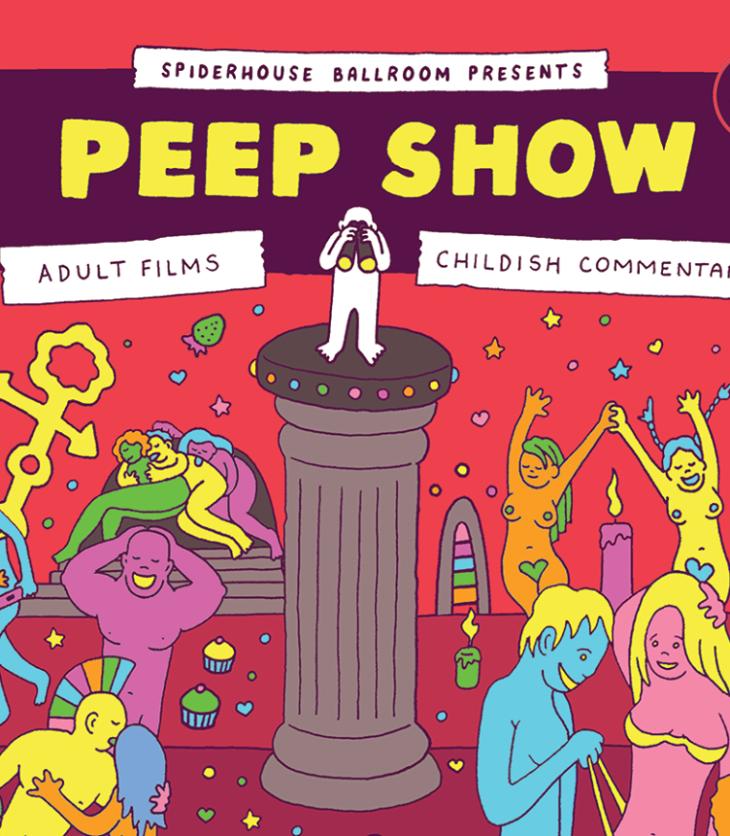 Peep Show Comedy Austin